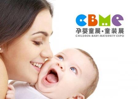 CBME案例LOGO-1
